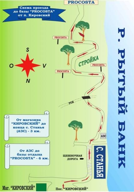 Схема проезда ICQ: 449231464 Въезжать в город Вы, скорее всего, будете через Новый мост (это АЦКК, Тинаки)...
