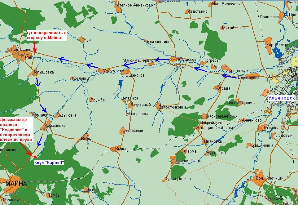 """Схема проезда: Если ехать из Ульяновска по трассе  """"Р-178 """" в сторону Саранска, то, не доезжая 500м. до..."""