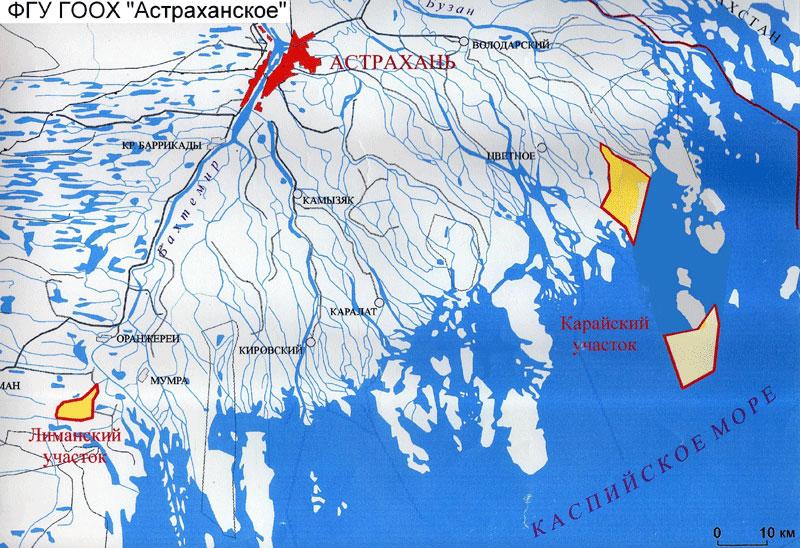 Рыболовно-охотничьи базы.  Астраханская область.