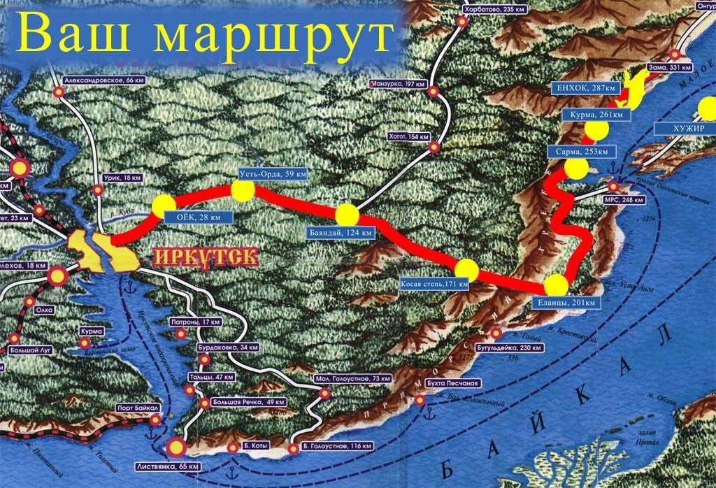 Welcome to lake Baikal!