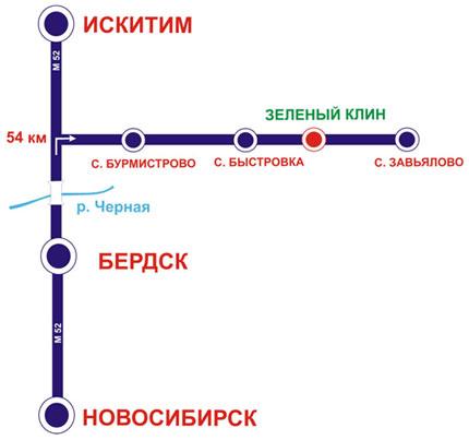 Схема проезда: от автовокзала г. Новосибирска автобусом, следующим маршрутом до пос.Завьялово (110 км)...